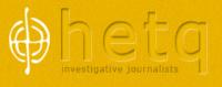Hedq logo