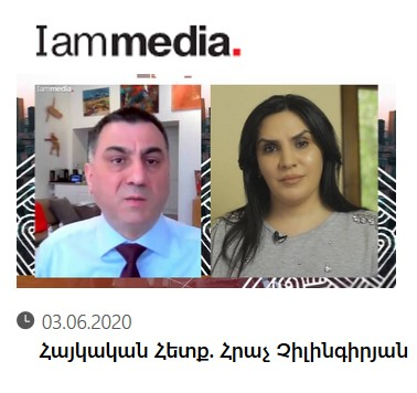 IamMedia interview_image