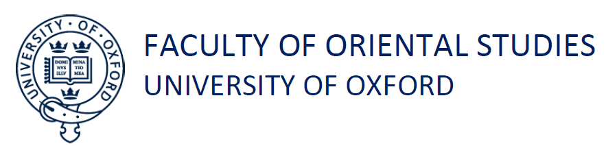 Oriental Studies_Oxford_University_Hratch_Tchilingirian